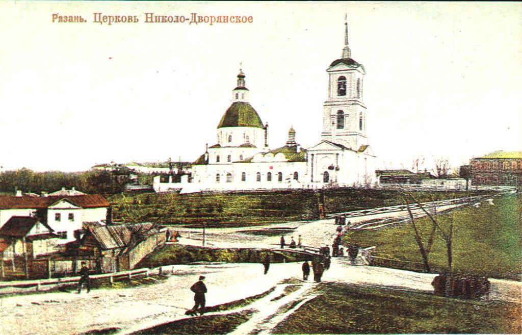 Николо-дворянский храм старое фото