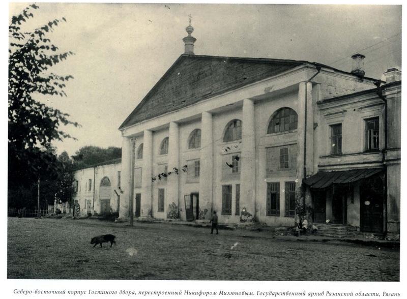 Домовая церковь Сергия Радонежского