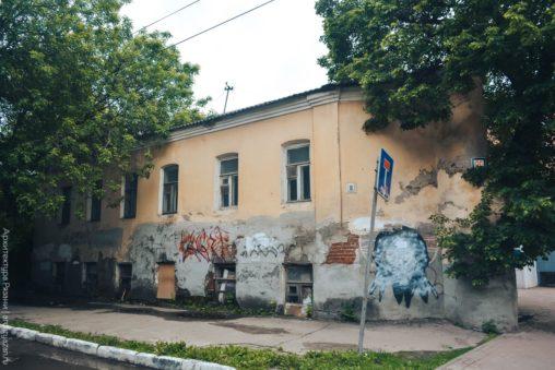 Дом Запольской на Соборной