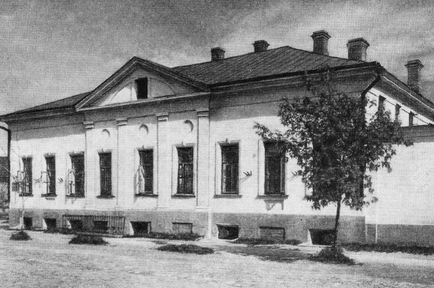 Дом Салтыкова-Щедрина в Рязани
