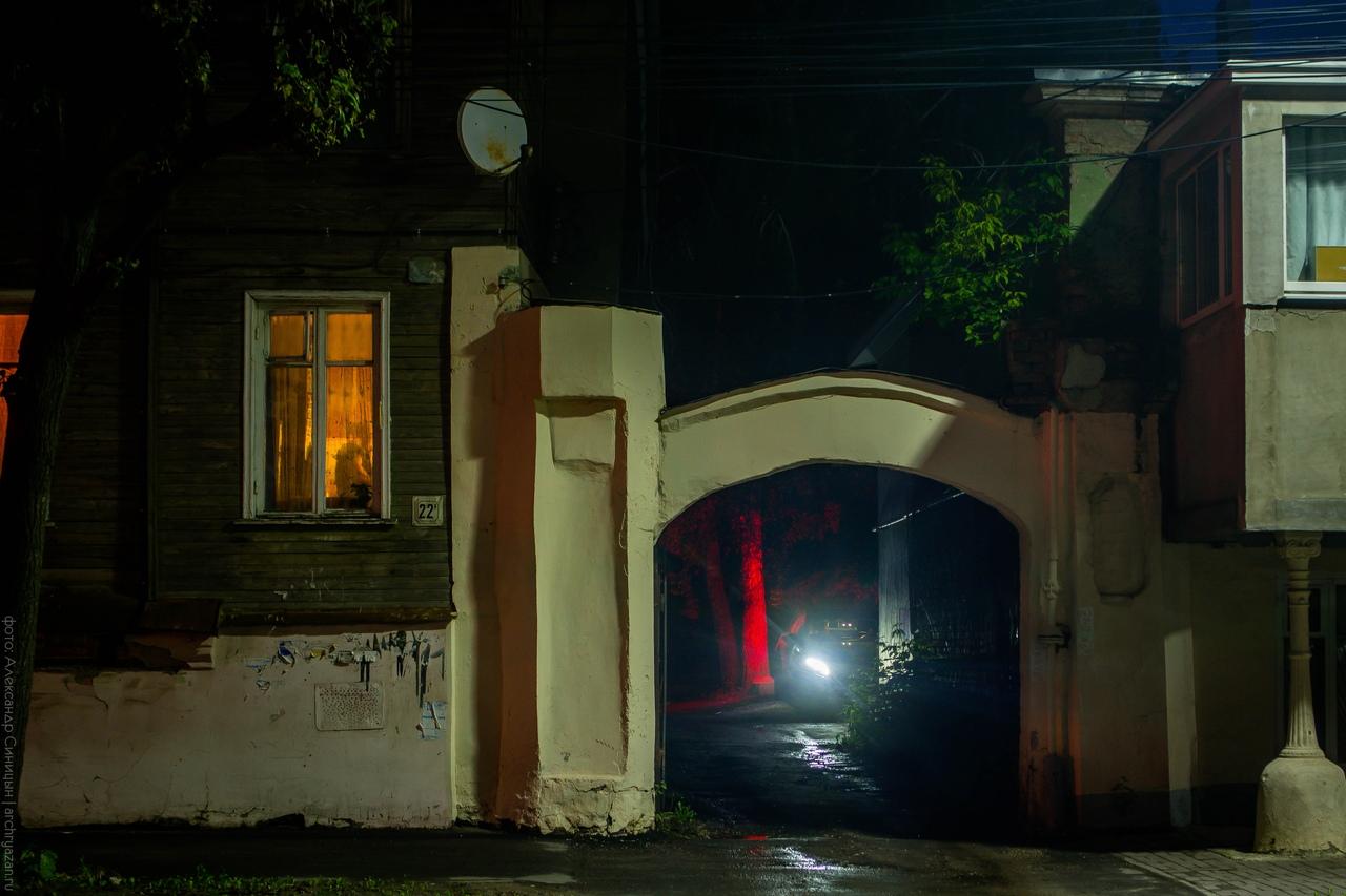 Улица Садовая, 22
