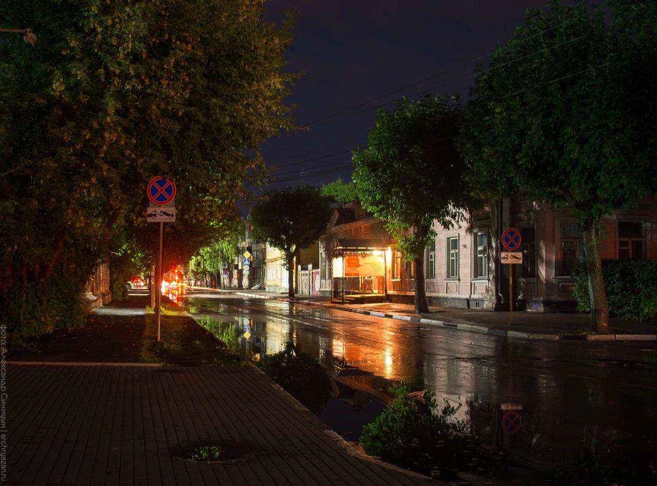 Рязанский музей на улице Свободы