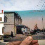история старое фото рязань площадь