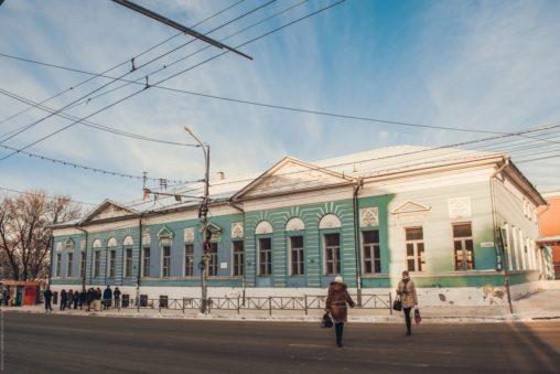 Дом Салтыкова-Щедрина (Морозова)