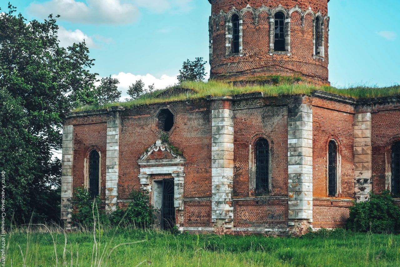 село Старое Зимино