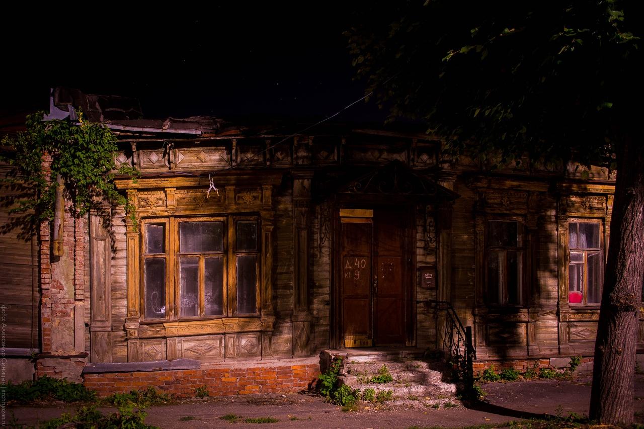 Дом бывшего приюта для девочек улица Щедрина