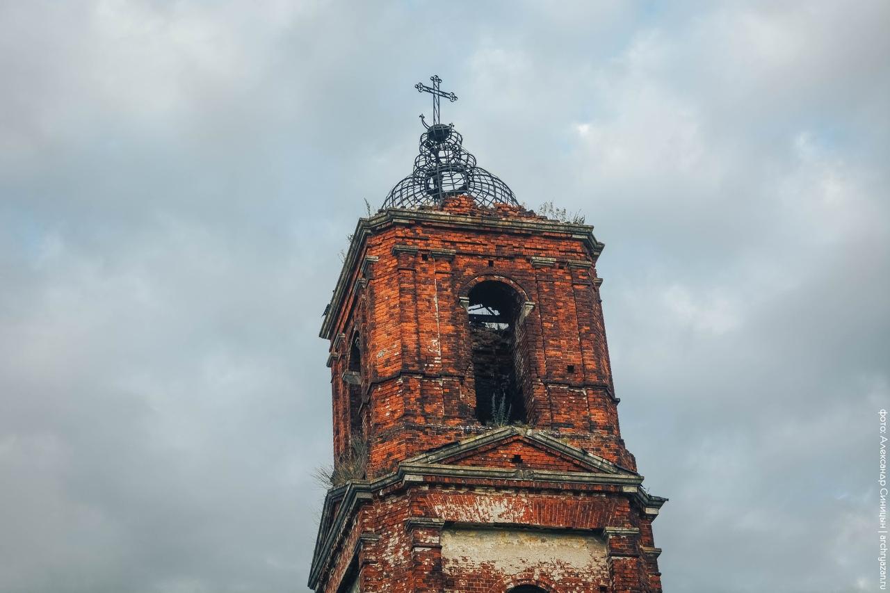Разрушенные церкви Рязанской области