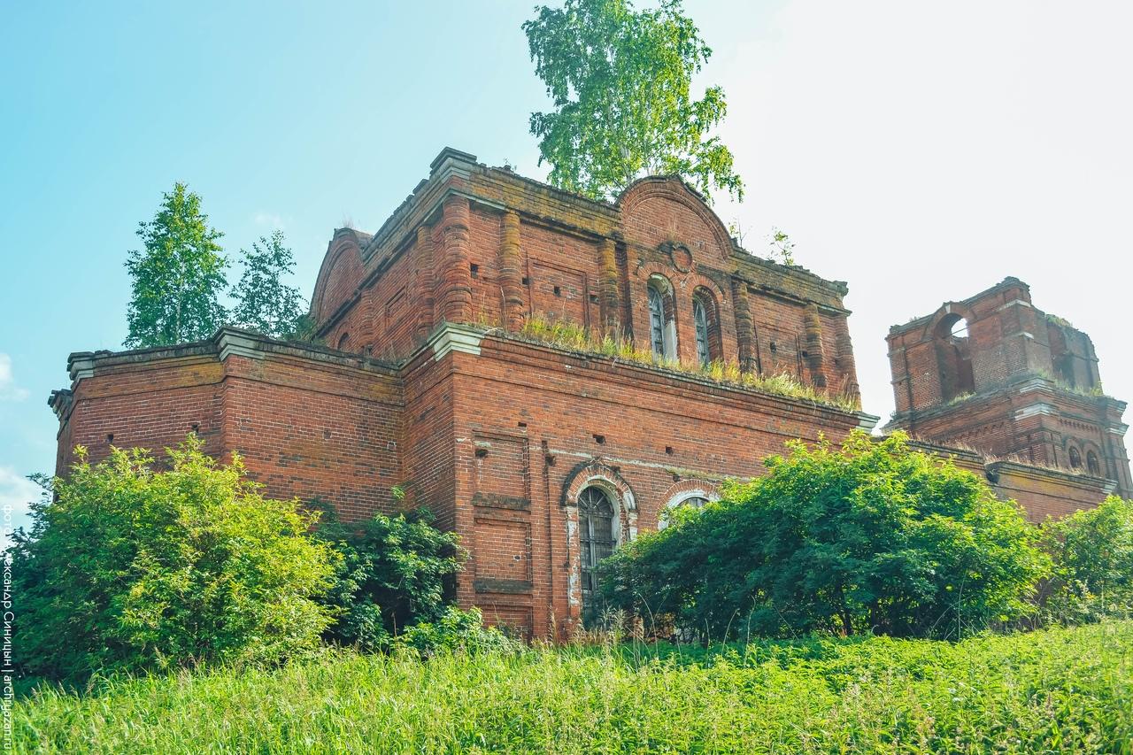 Спаса Преображения церковь