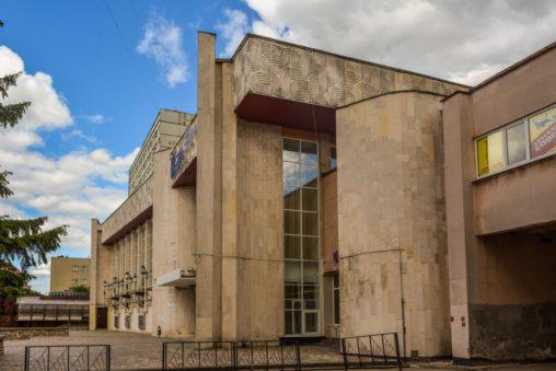 Театр кукол Рязань