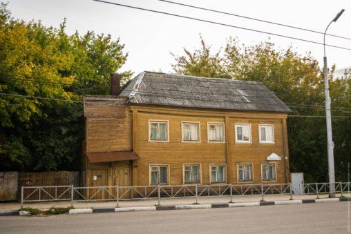 улица маяковского 45 рязань история