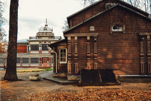 Кафе Старый парк Рязань