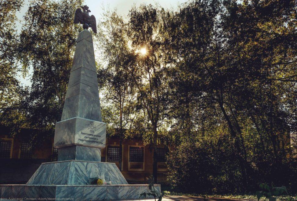 Памятный знак памяти воинам-рязанцам, участвовавшим в Отечественной войне 1812 года