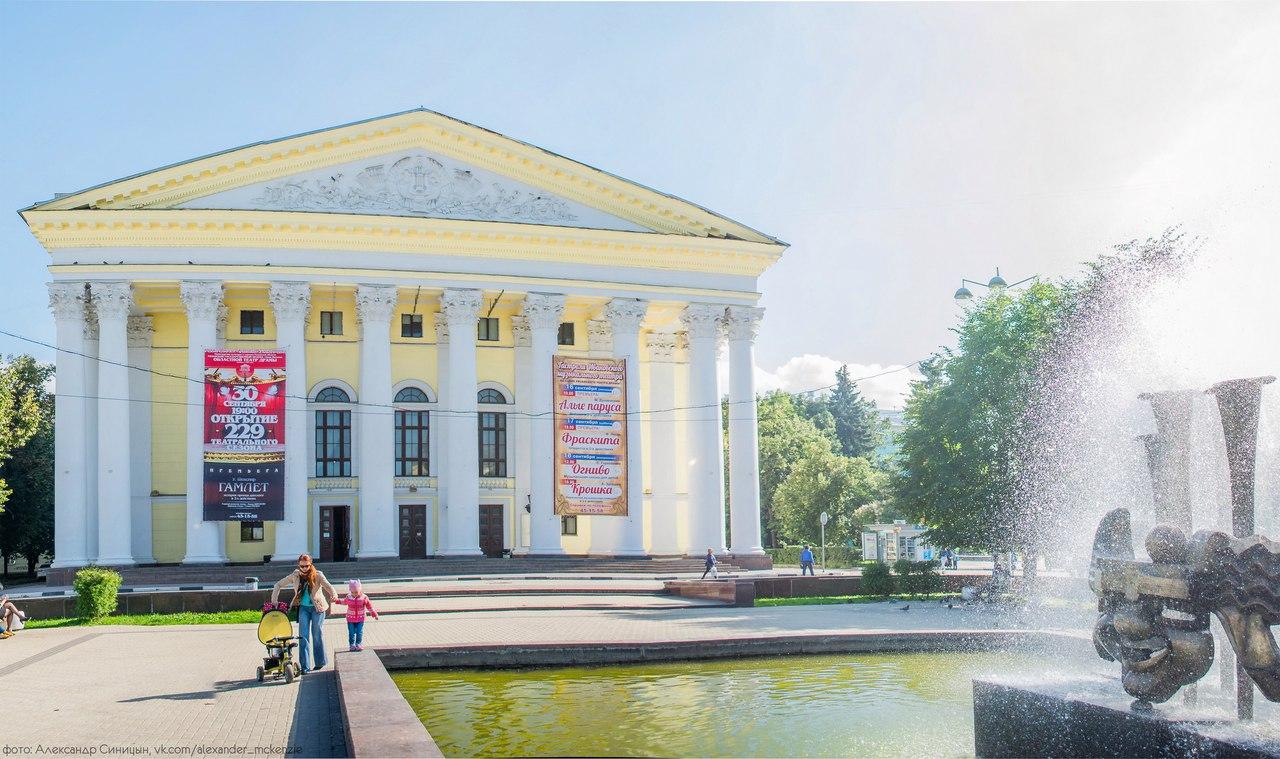 Фонтан на Театральной площади Рязань