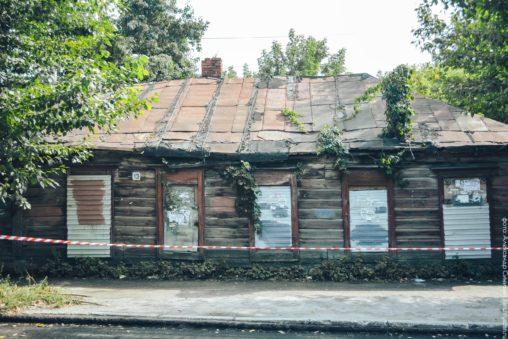 Улица Кудрявцева 13