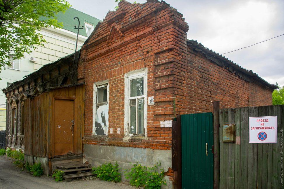 Жилой дом на улице Урицкого 50