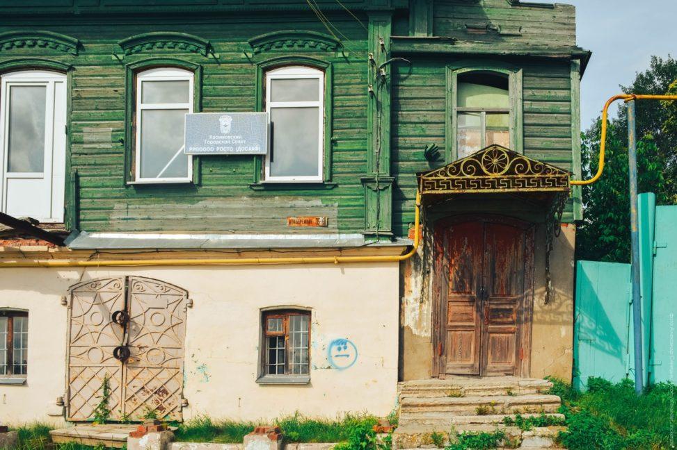 Дом Качковых - Касимов
