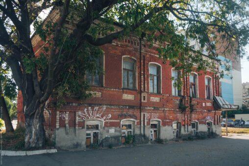 маяковского 73 рязань