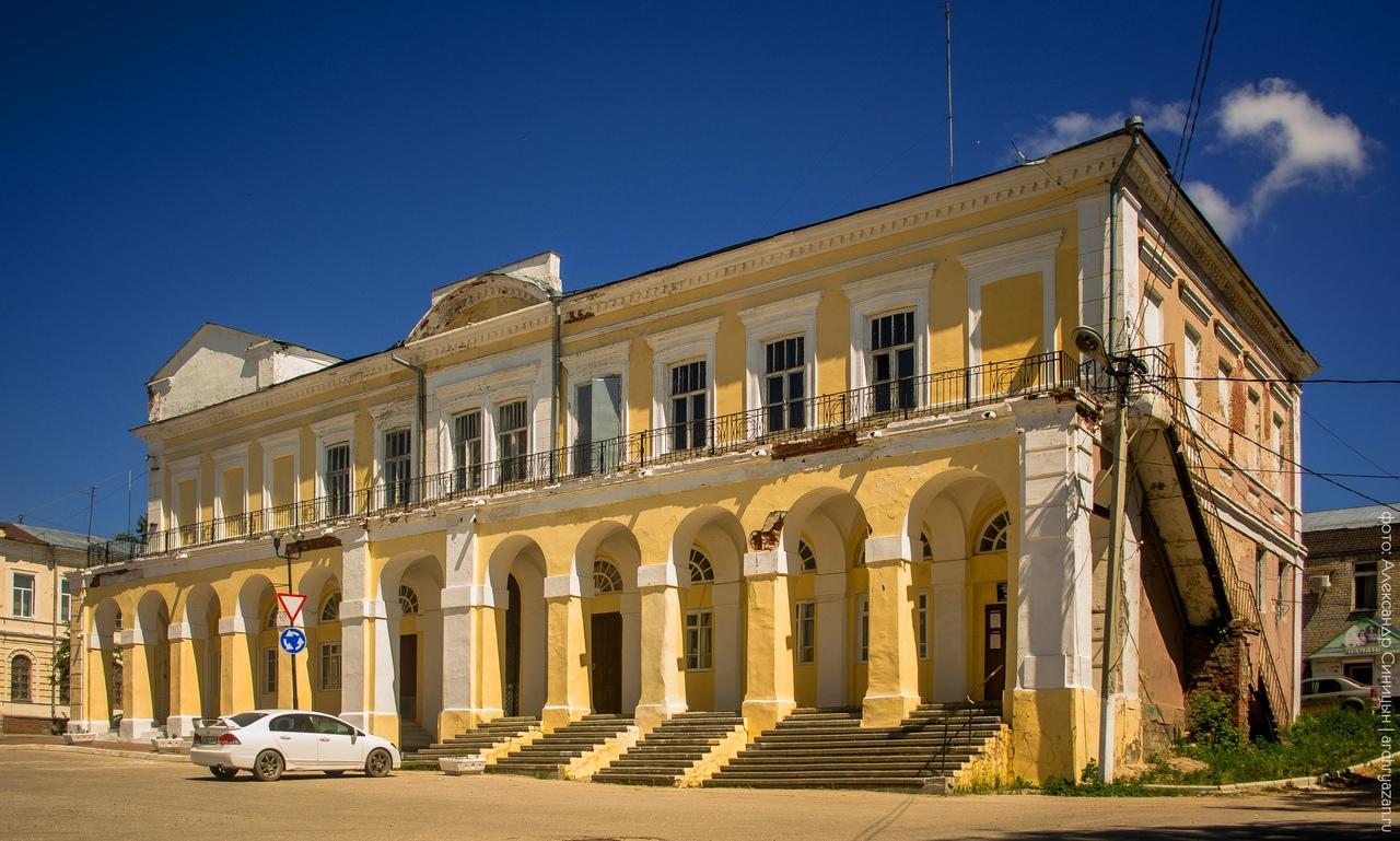 Городская управа в Касимове