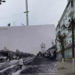 Улица Циолковского 100 лет назад