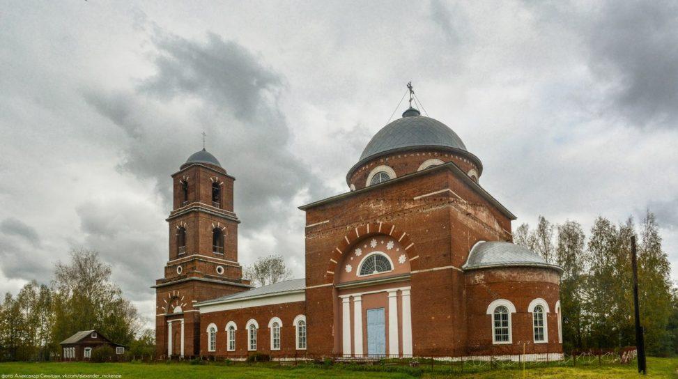 Инякино храм церковь
