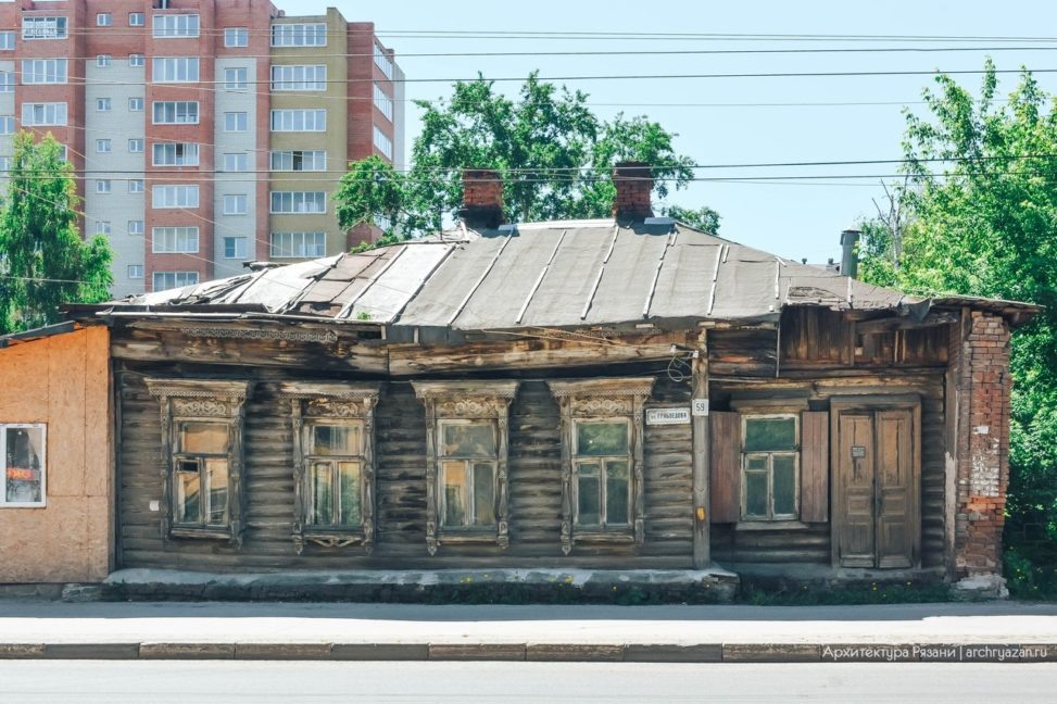 улицаГрибоедова,59