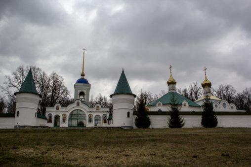 Ибердский монастырь