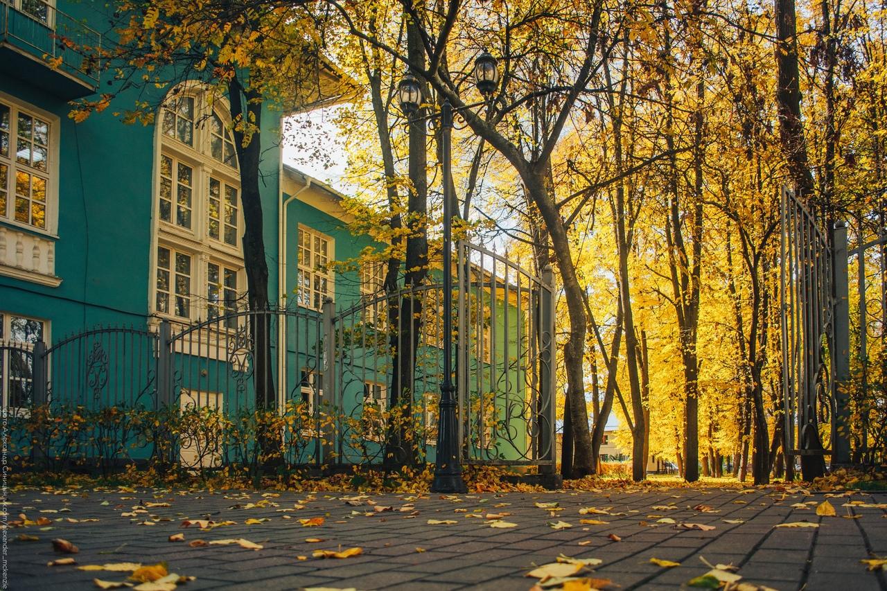 Рязанский музыкальный театр