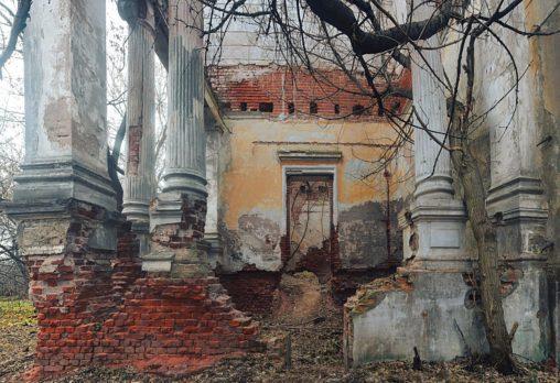 Усадьба Никитинских в Костино