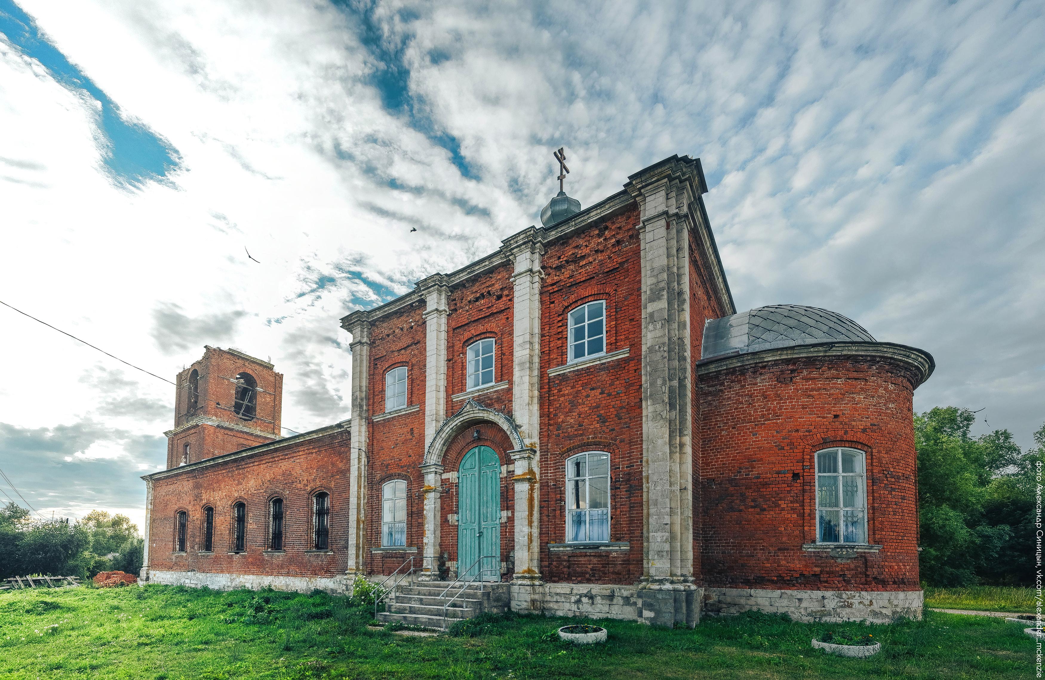 Церковь в Рязанской области