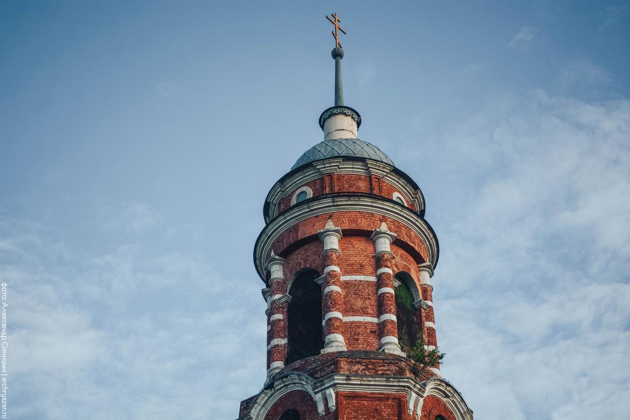 Виленка (Рязанская область)