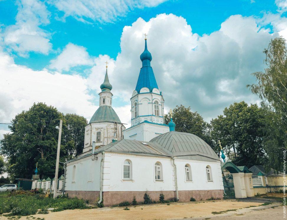 Маково (Рязанская область)