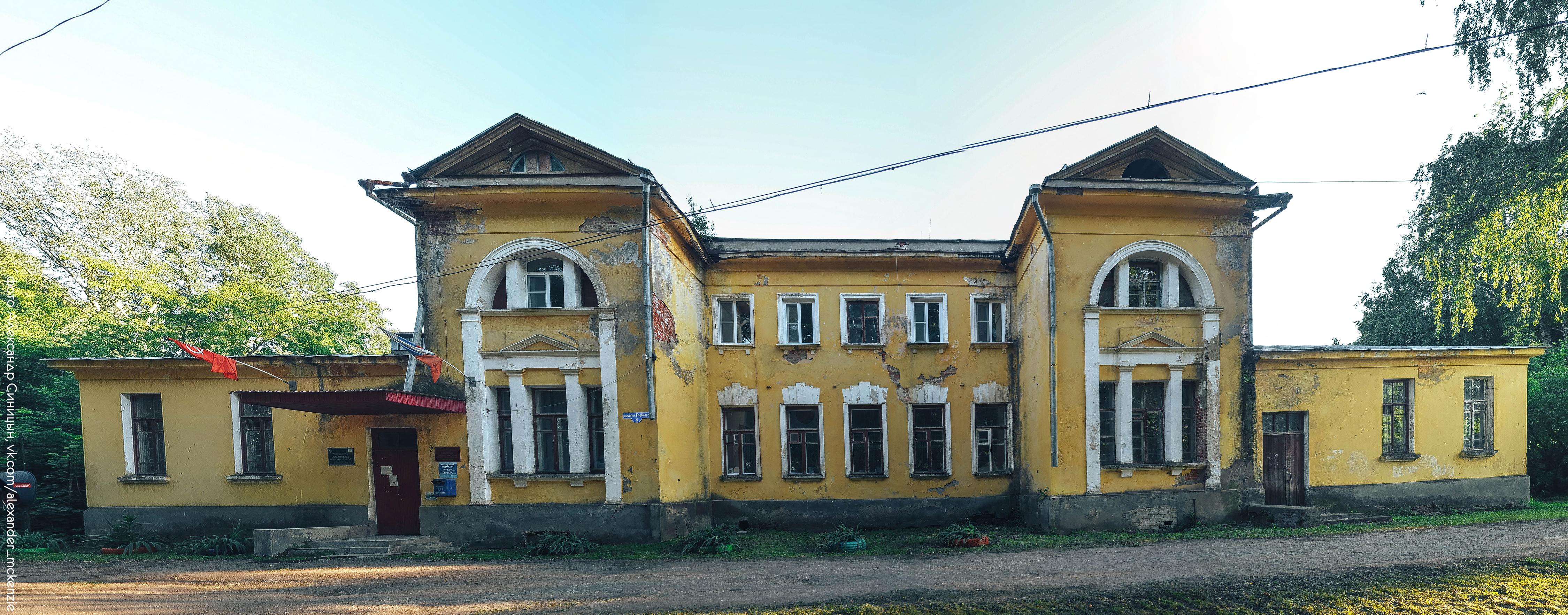 Рязанская область Усадьба Лихониных
