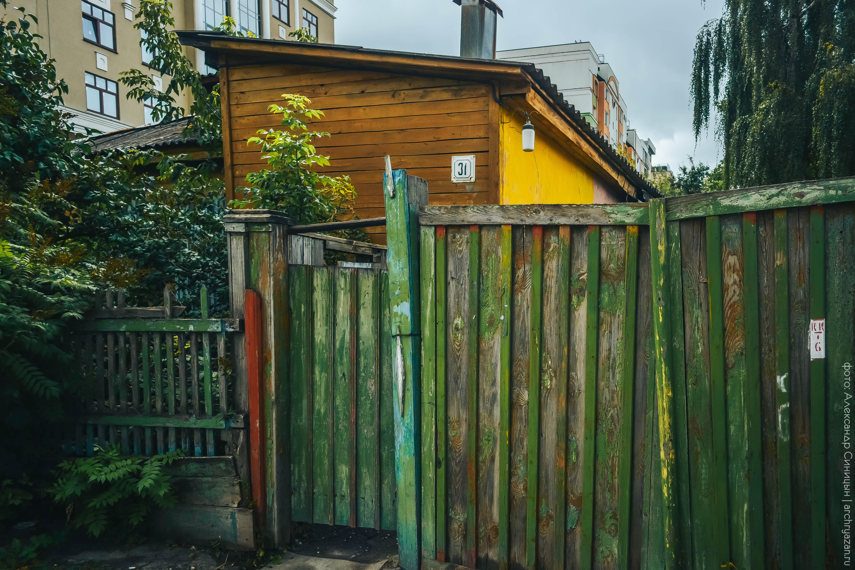 Улица Радищева, 31 в Рязани