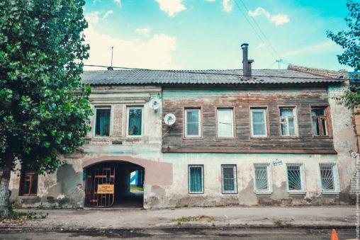 Кудрявцева, 20