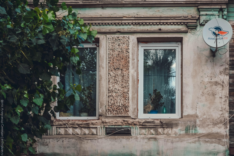 Улица кудрявцева фасад