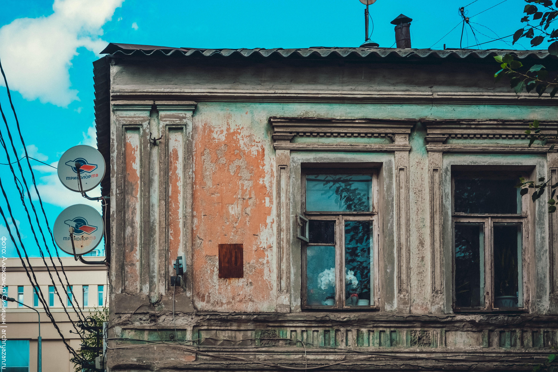 Улица кудрявцева