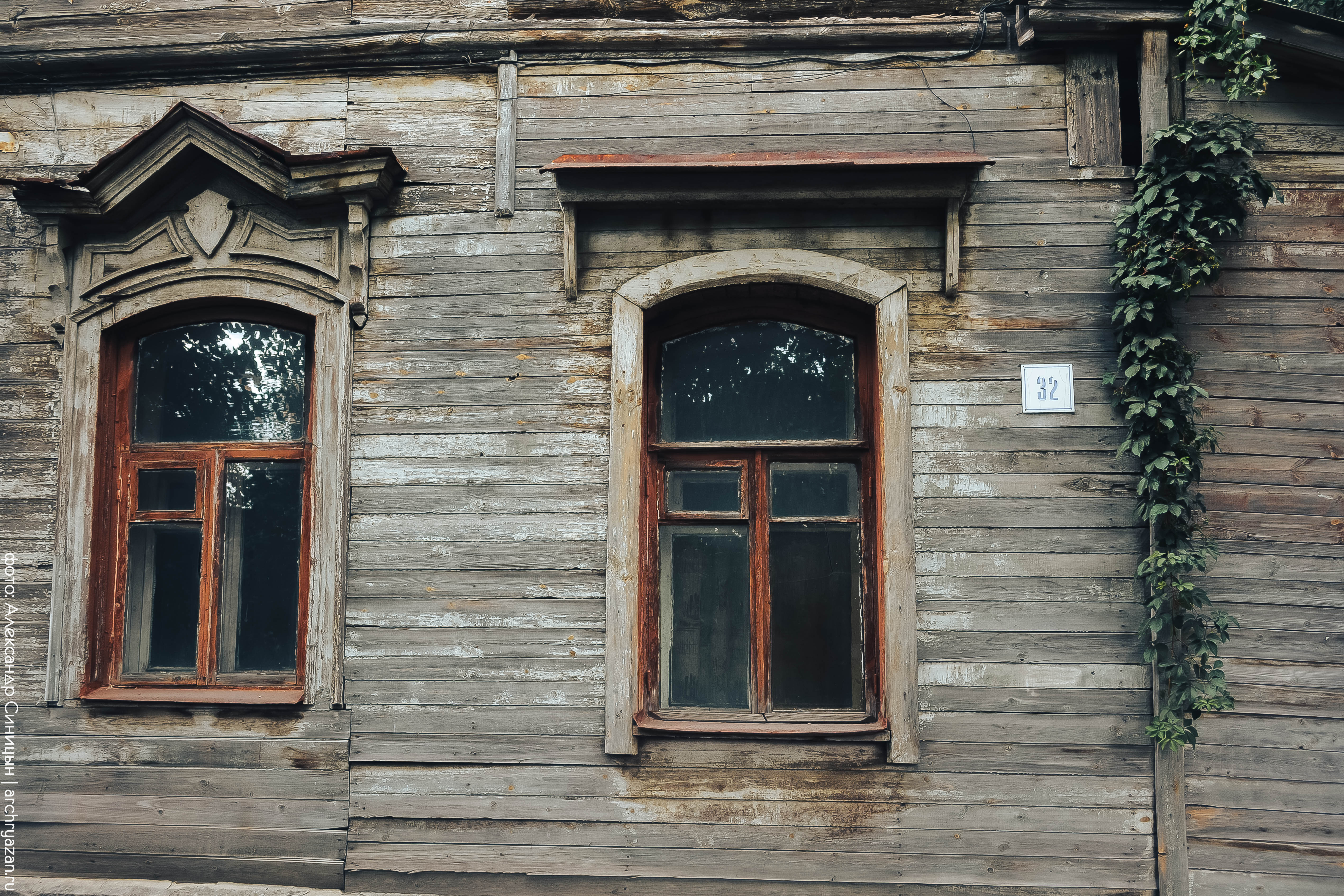 Деревянное здание Россия Рязань