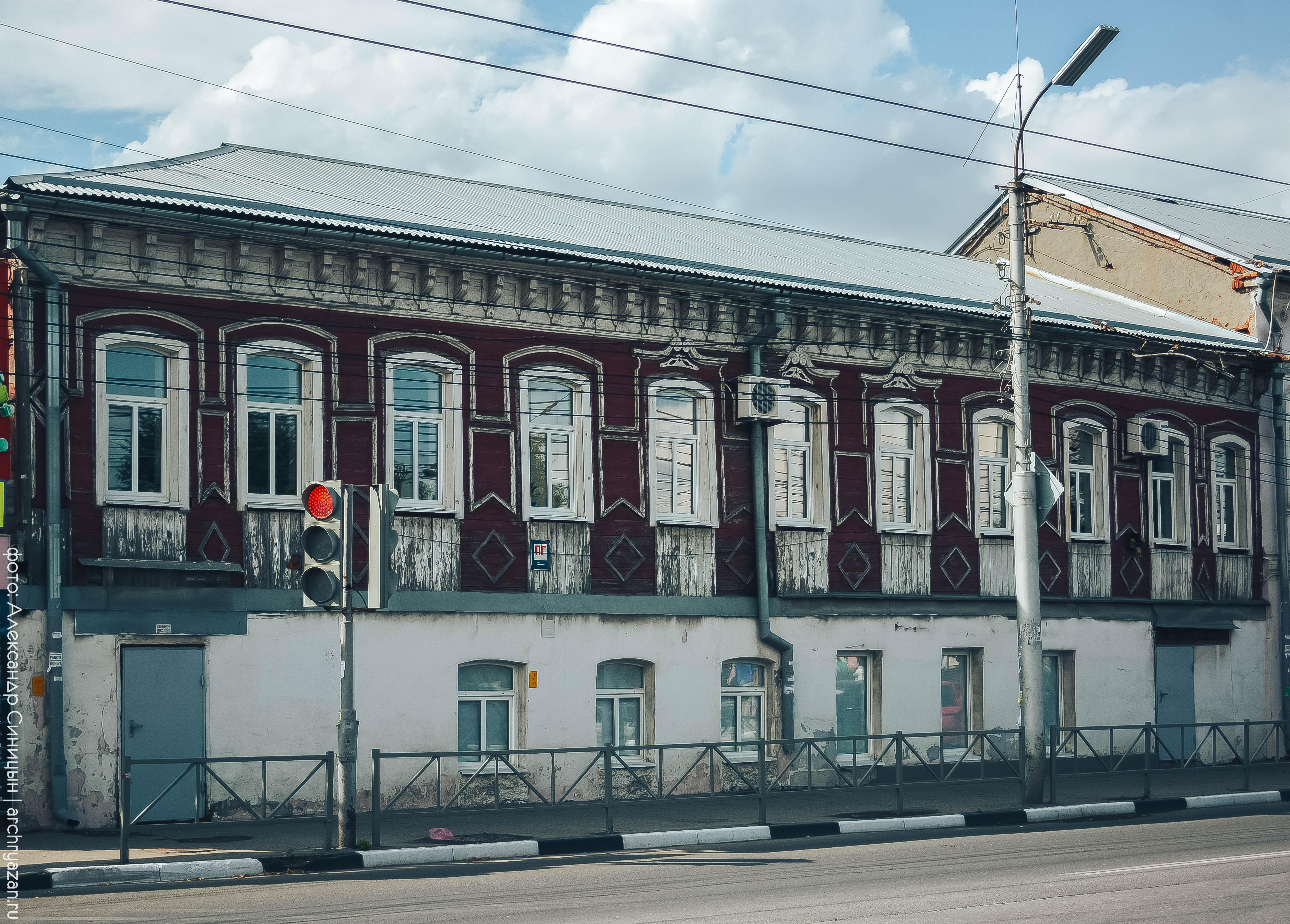 Улица Маяковского 117 Рязань