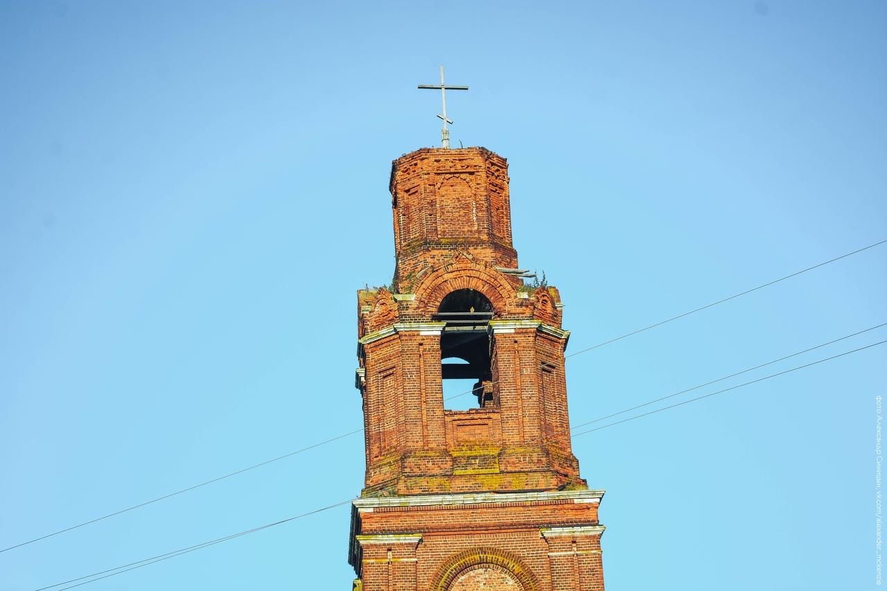 Вакино, церковь в Рязанской области