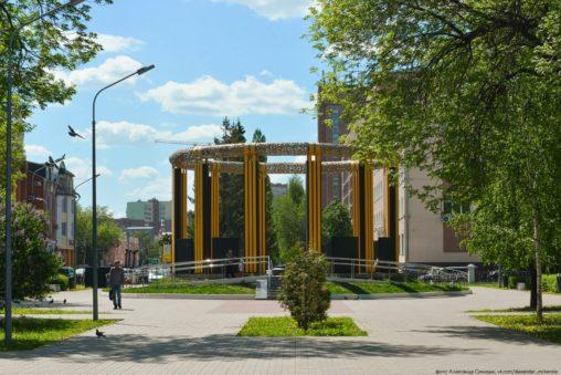 Площадь Маргелова