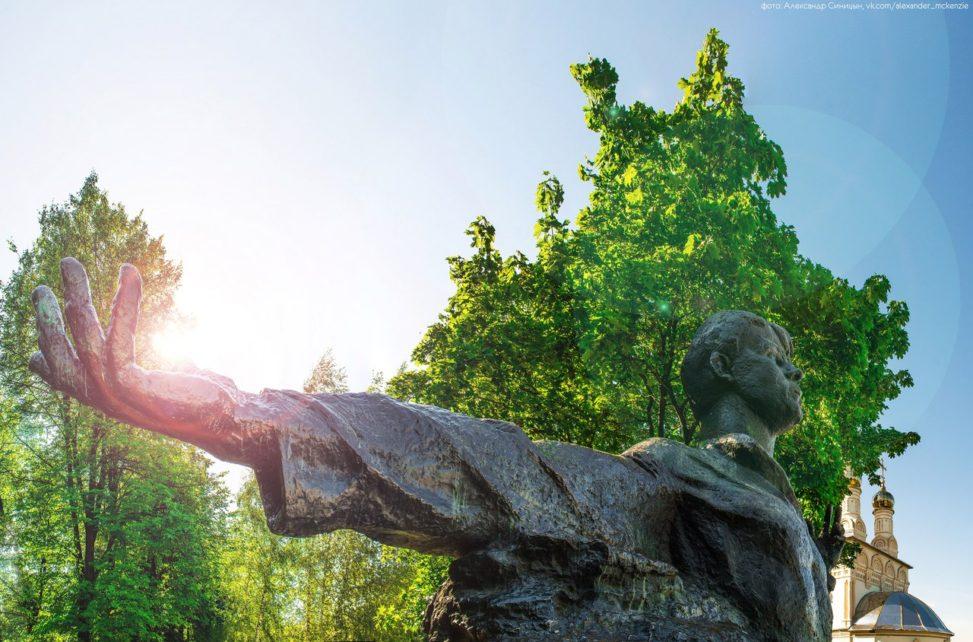 Памятник Есенину в Рязани