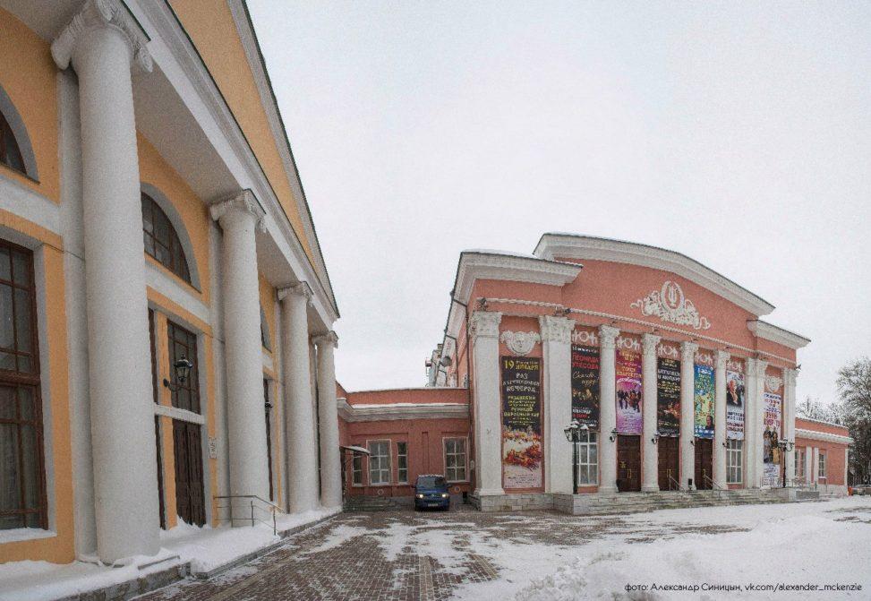 Рязанская областная филармония