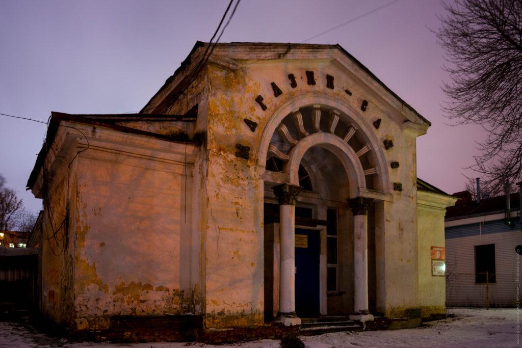 Торговый городок, павильон №9