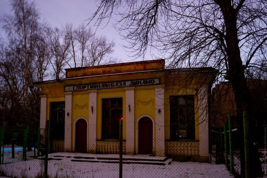 Торговый городок, павильон №17